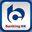 流動電話銀行服務